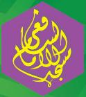 Masjid Al-Imam Ash-Shafie