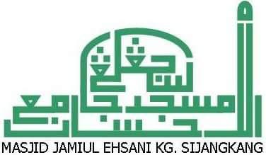 Masjid Jamiul Ehsani, Sijangkang
