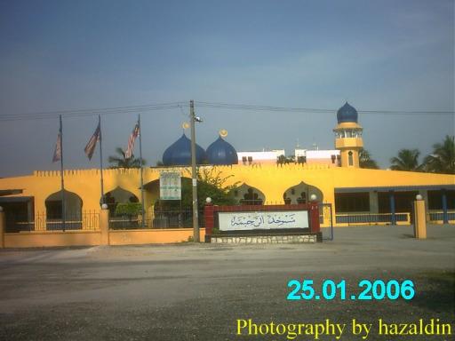 Masjid Ar-Rahimah, Kampung Pandan