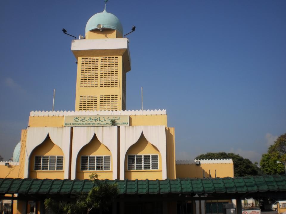 Masjid Abu Hurairah, Kg. Batu