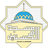 Masjid Al-Muhsinin